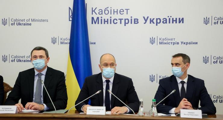 В Украине усилили карантин: