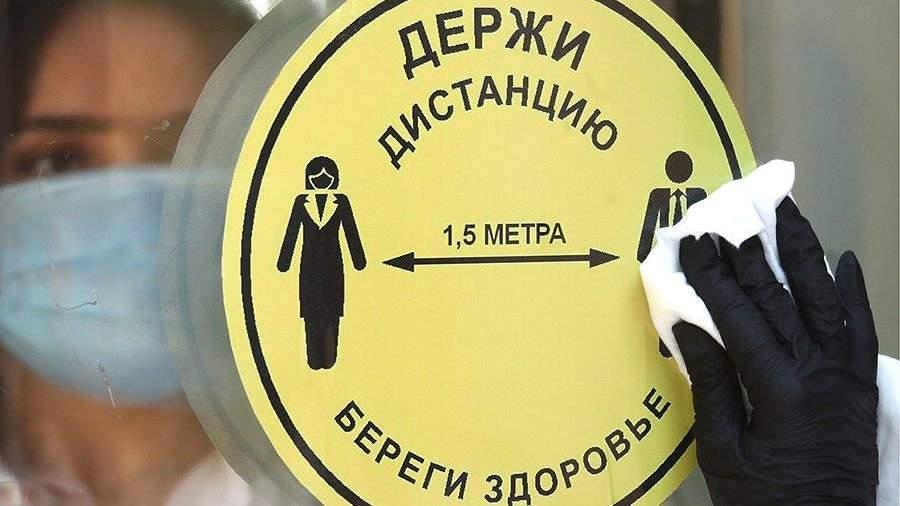 Украину уже на этой неделе могут перевести в «желтую» зону карантина