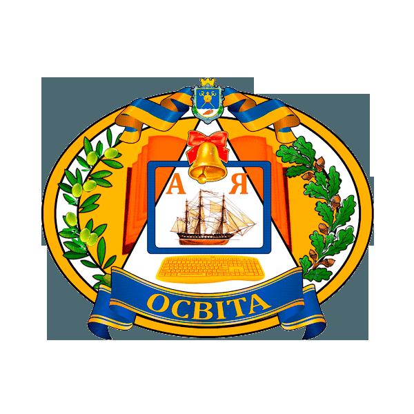 Объявлены конкурсы на должности директоров школы, лицея и училища в Корабельном районе