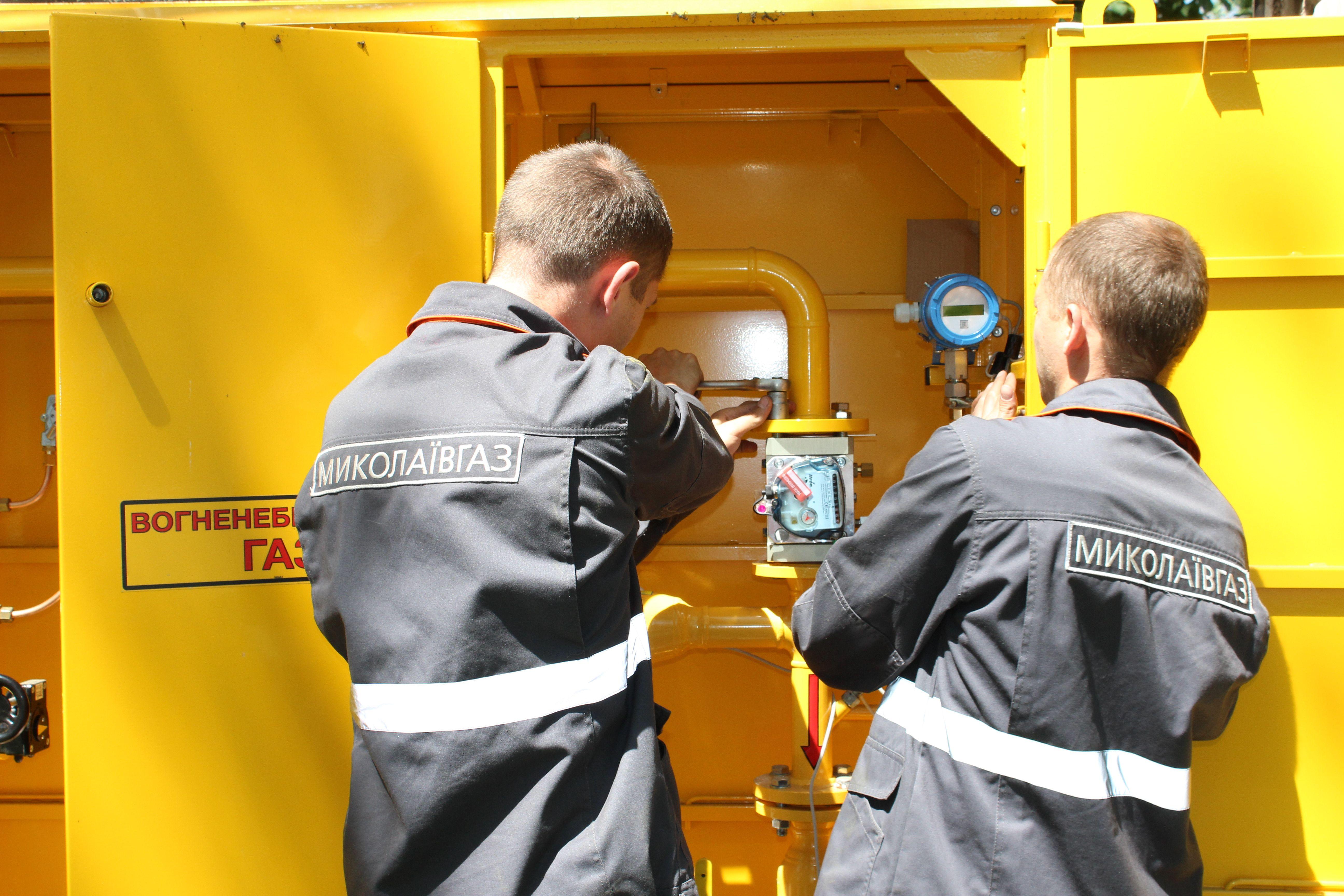 «Николаевгаз»: газовая система области к новому отопительному сезону готова