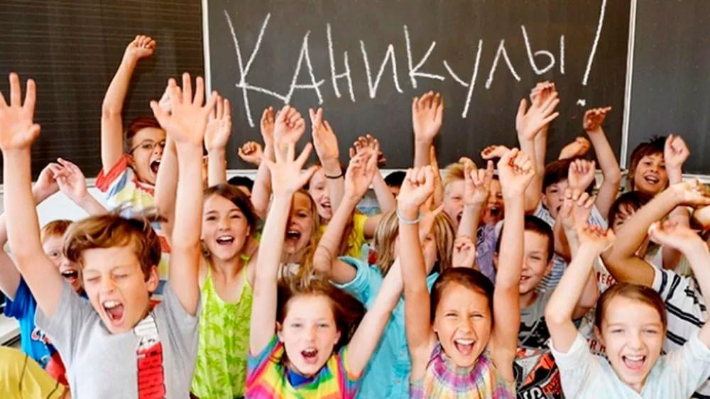 В николаевских школах на неделю перенесли начало осенних каникул