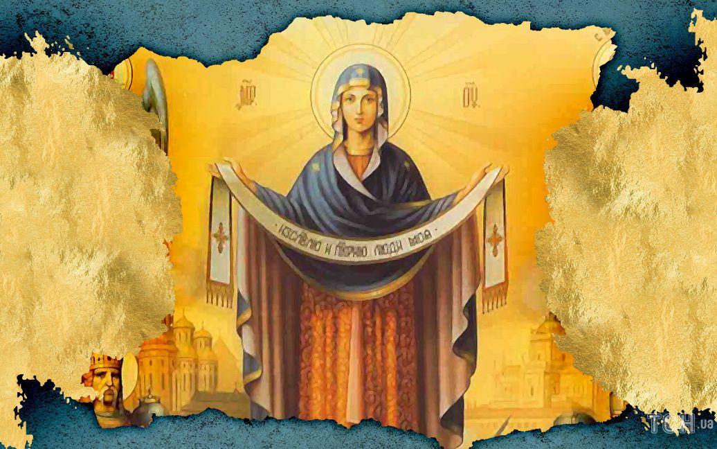 Покрова Пресвятой Богородицы 14 октября: обычаи и обряды