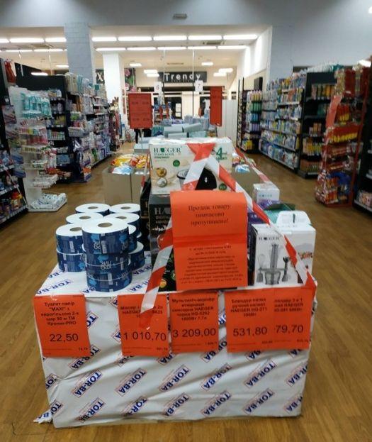 В супермаркетах Николаева оградили «запрещенные» в локдаун товары