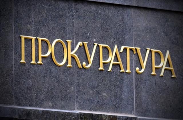 Прокуратура Николаевщины требует досрочного расторжения договора аренды земли стоимостью 1,3 млн грн