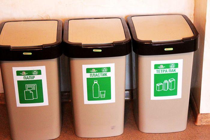 67 николаевских школ станут первыми в Украине по сортировке мусора