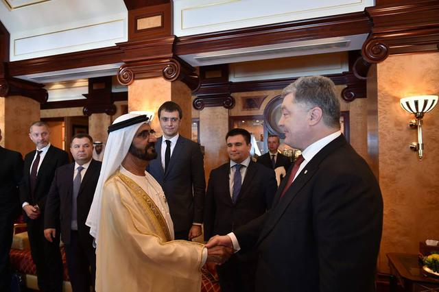 ОАЭ и Украина подписали соглашение о безвизе