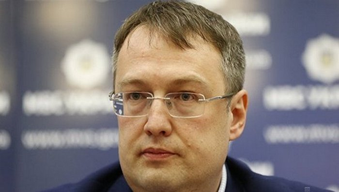 Геращенко подал в отставку с поста советника главы МВД