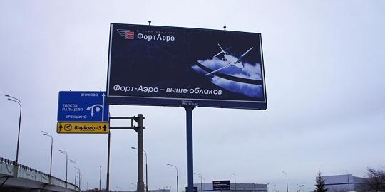 В Николаеве действуют двойные стандарты на установку рекламных конструкций
