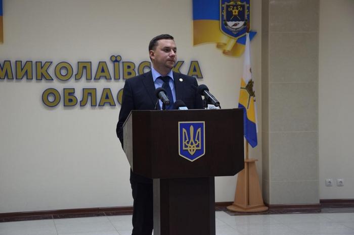 Андрей Максименко назначен начальником управления инфраструктуры Николаевской ОГА