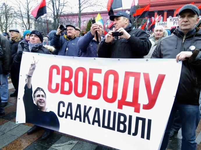 У Києві проходить марш за імпічмент