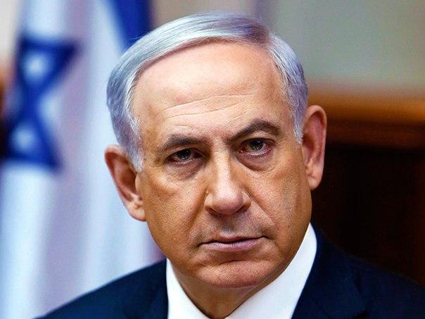 ЄС проти визнання Єрусалиму столицею Ізраїлю