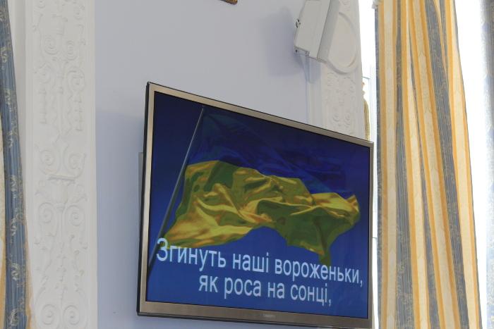 Список новых вице-мэров Николаева и членов исполкома