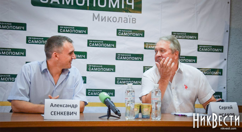 О повторном «импичменте» мэра Сенкевича