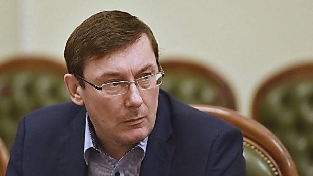 Генпрокурора Луценко уличили во лжи за его заявления, что похоронами Гандзюк занимается «Народный фронт»