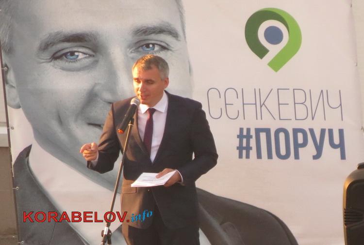 Мэр города Николаева Сенкевич за три года не выполнил и половины своих обещаний