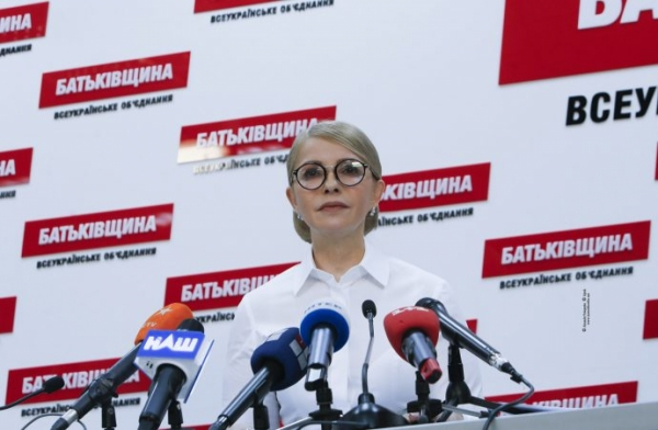 Тимошенко заявила о своей