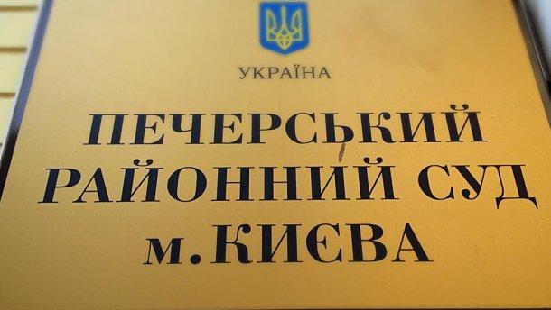 Печерський суд розморозив близько 26 рахунків компаній Януковича