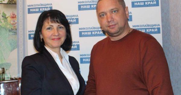 Партию «Наш край» в Еланецком районе возглавила Димчишина