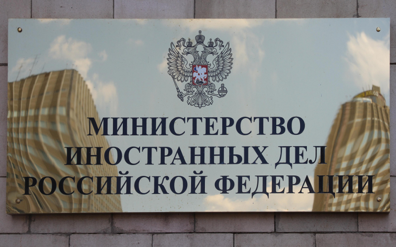 Россия высылает 23 британских дипломата в ответ на действия Лондона
