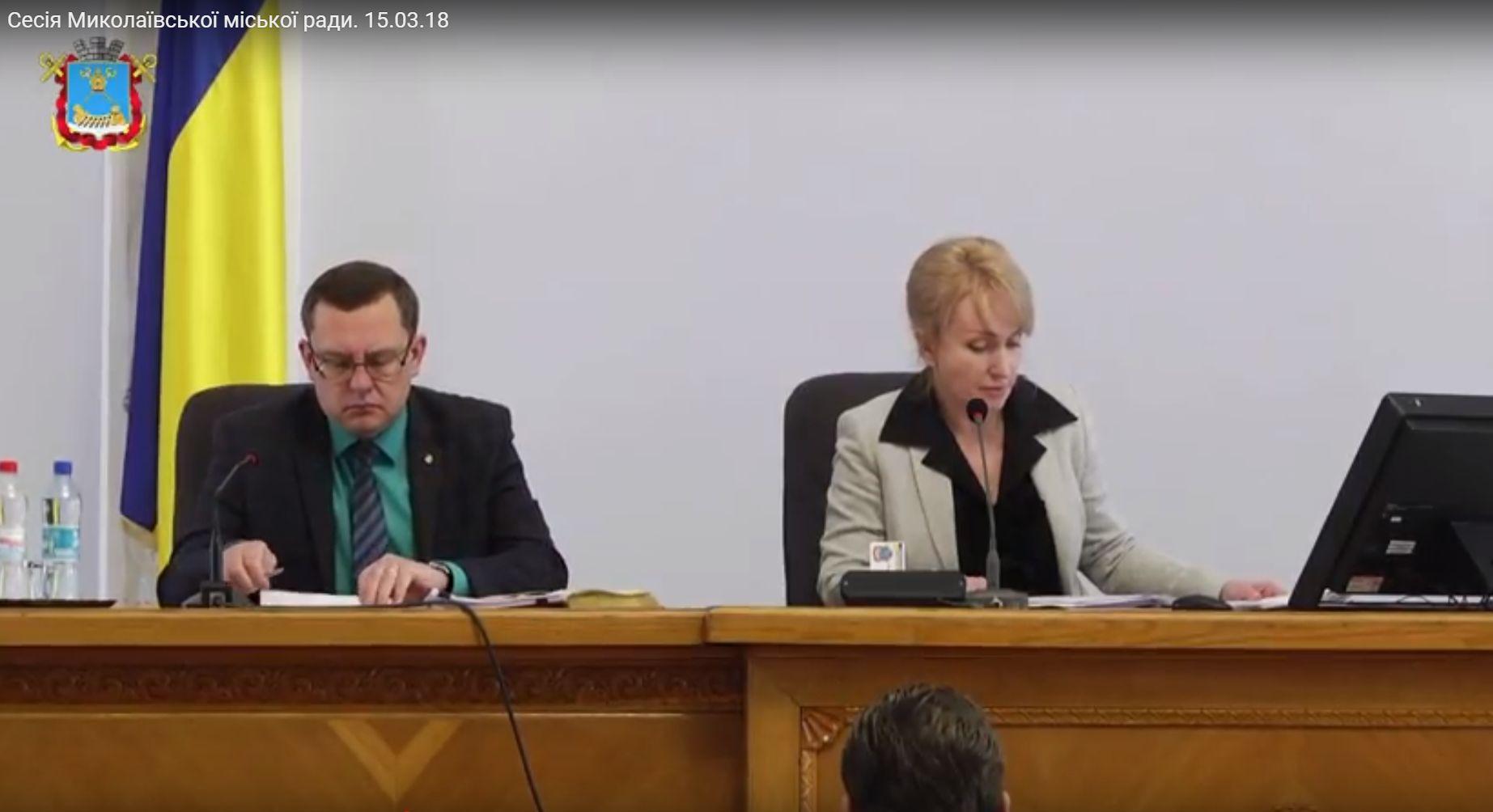 В Николаеве проходит 35 сессия городского совета