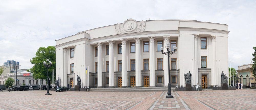 Парламент ввів будівельну амністію для об'єктів з незначним класом наслідків, збудованих без дозволу