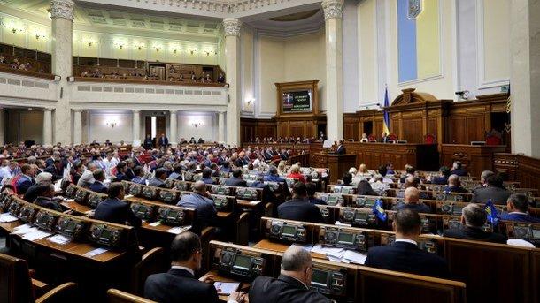 Создание Антикоррупционного суда: Рада приняла законопроект в первом чтении