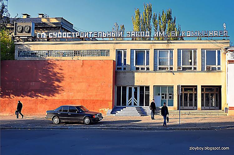 Николаевский судостроительный завод им. 61 коммунара получил первые 3,1 миллиона гривен для погашения долга по зарплате