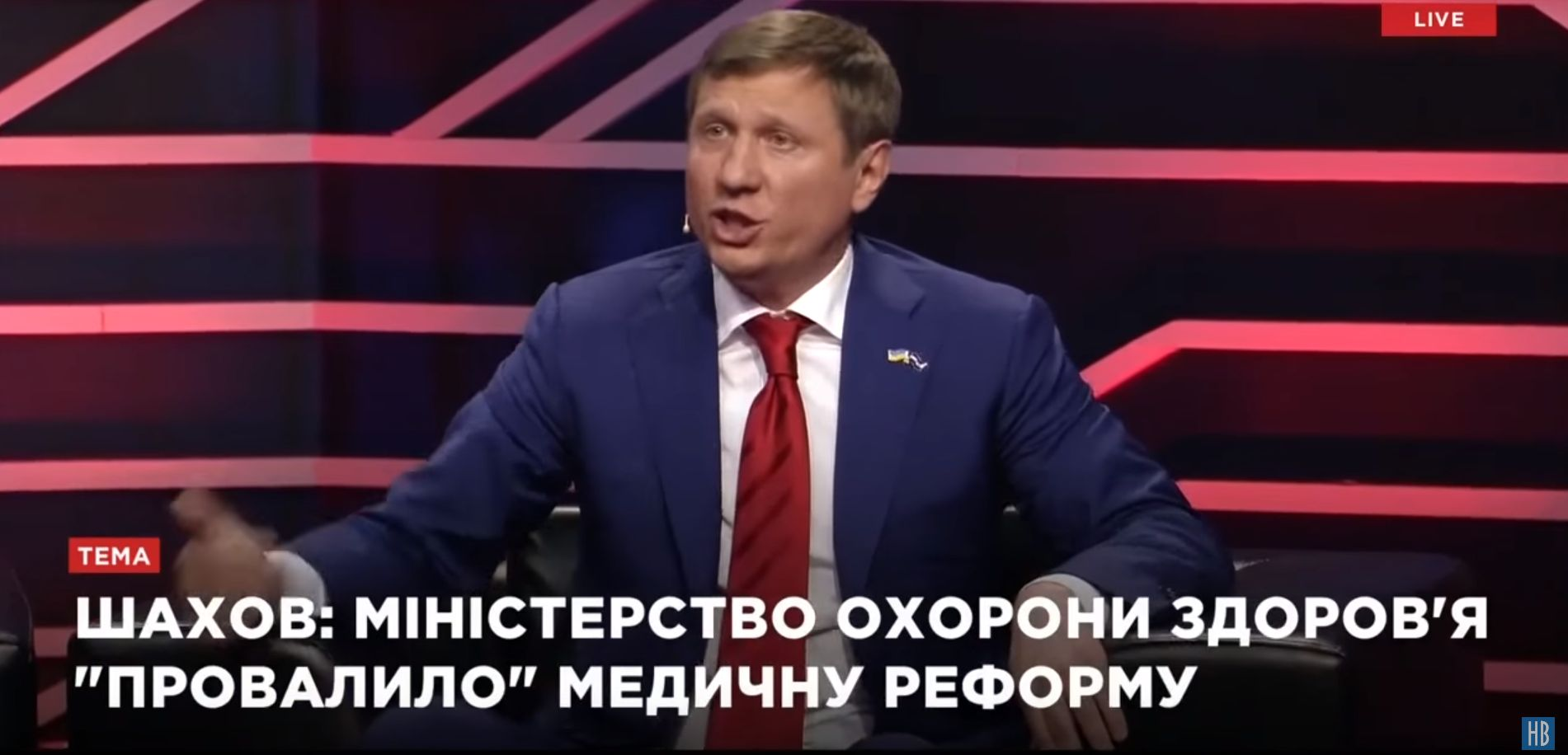 Нардеп Шахов заявил, что Сенкевичу нужно было просить у Порошенко деньги на «фонтан дер#ма» на Лесковой, вместо фонтана на Соборной (ВИДЕО)