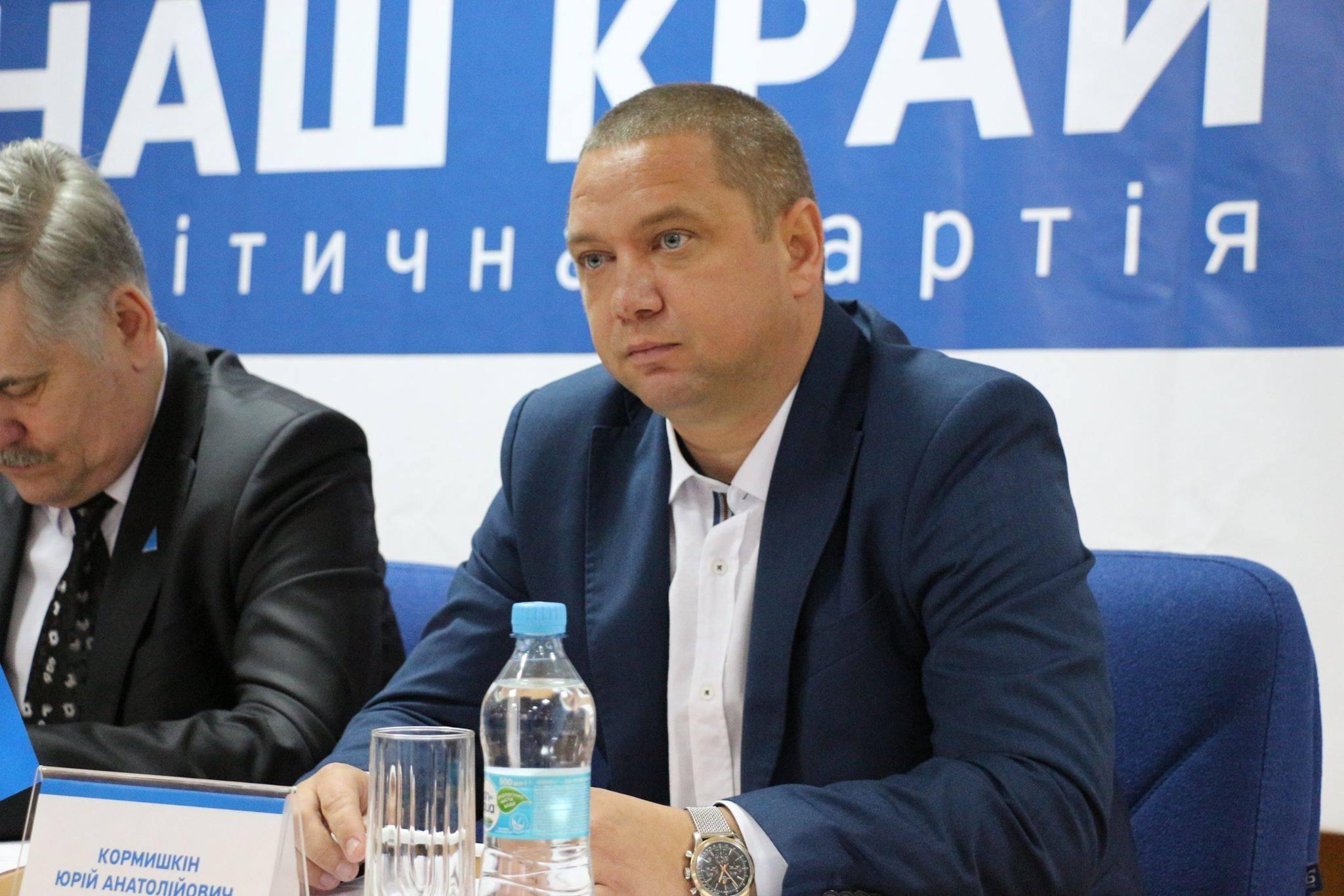 Юрій Кормишкін: Повагу людей не так просто заробити, а нам це вдалося