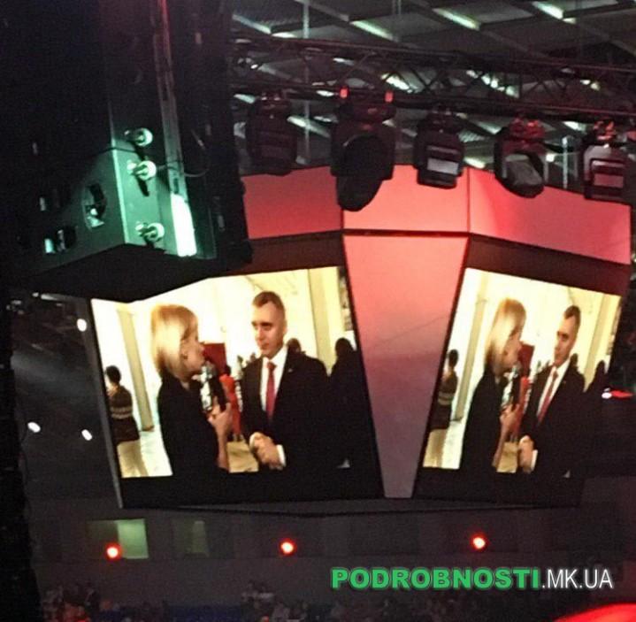 Мэр Николаева Сенкевич приехал на форум Порошенко, где представят предвыборную программу