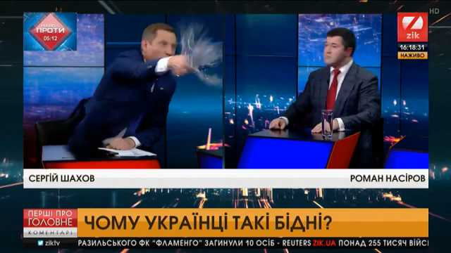 Нардеп Сергей Шахов в прямом эфире облил водой кандидата в президенты