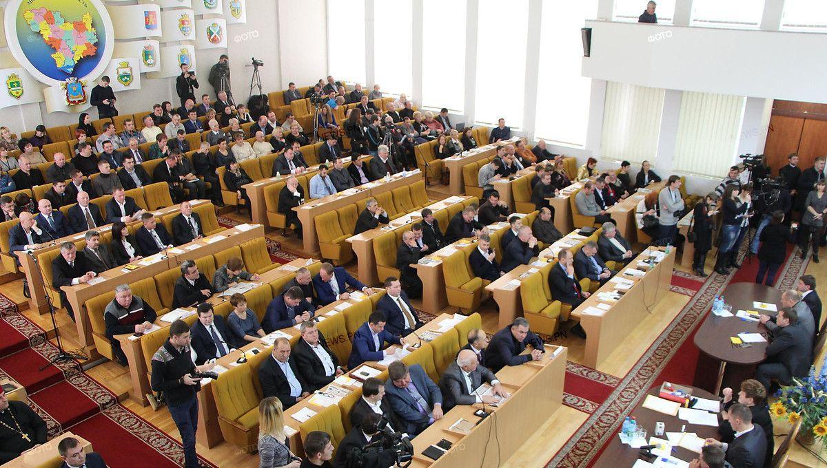 Николаевский облсовет согласовал перечень объектов на приватизацию: в него вошли детский лагерь и здание на ул. Никольской