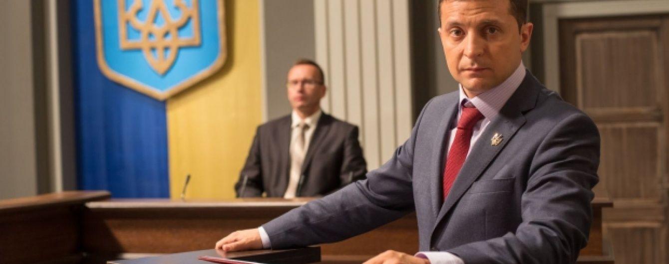 Передвиборчий скандал: на Банковій намагаються заборонити показ серіалу
