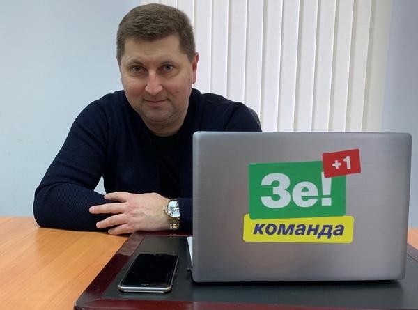 Бывший военком Корабельного района открыл офис Зеленского в Николаеве