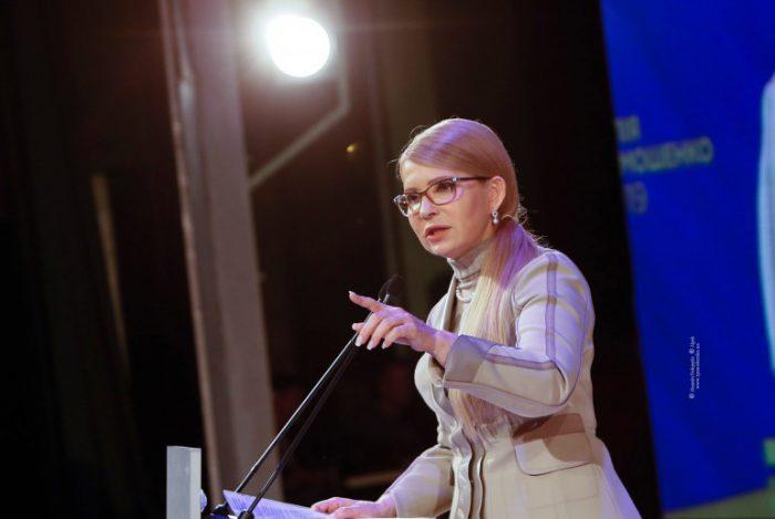 Тимошенко хочет начать процедуру импичмента президенту
