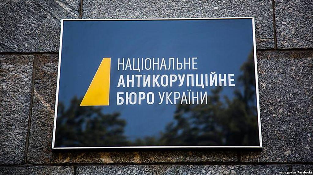 Благодаря николаевским нардепам НАБУ закрывает все дела о незаконном обогащении