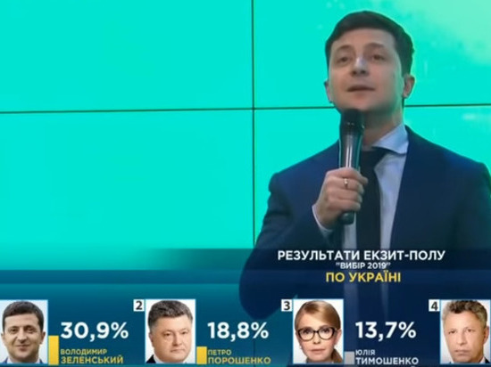 Зеленский ответил Порошенко