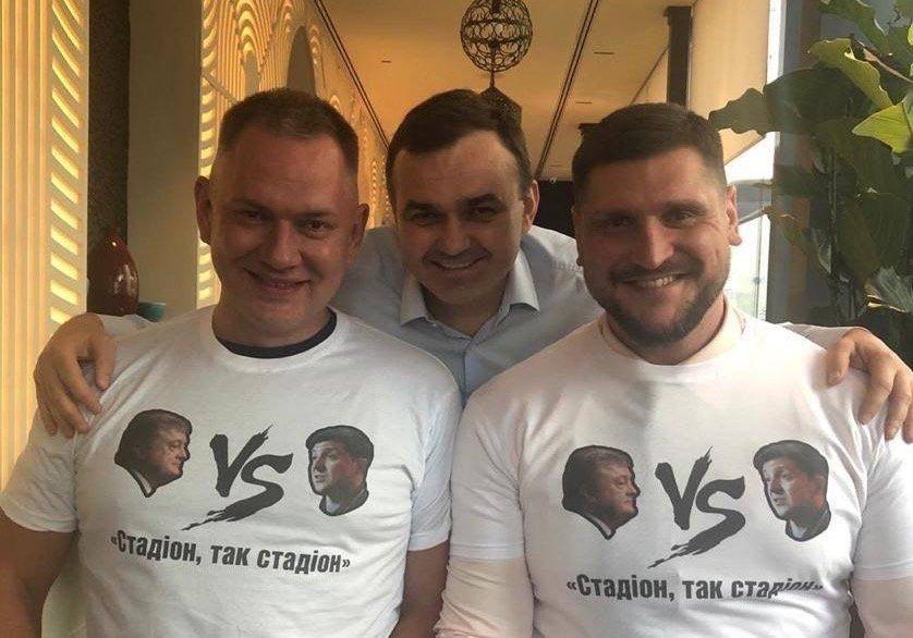 Депутат-порошенковец Козырь идет на выборы как самовыдвиженец