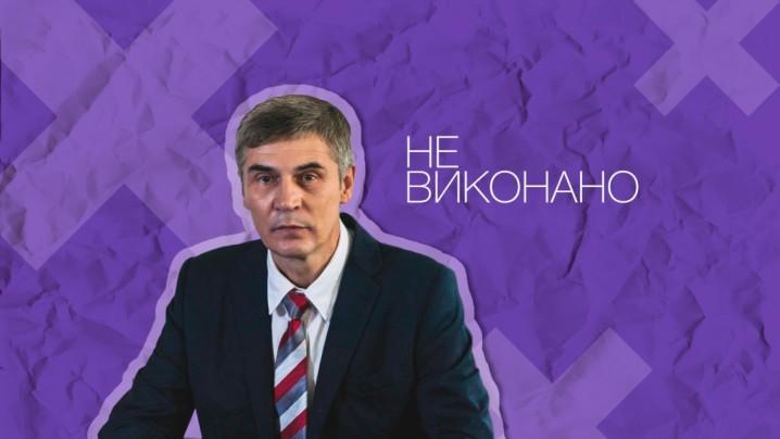Николаевский нардеп Жолобецкий провалил предвыборное обещание решить вопрос подтопления поселков