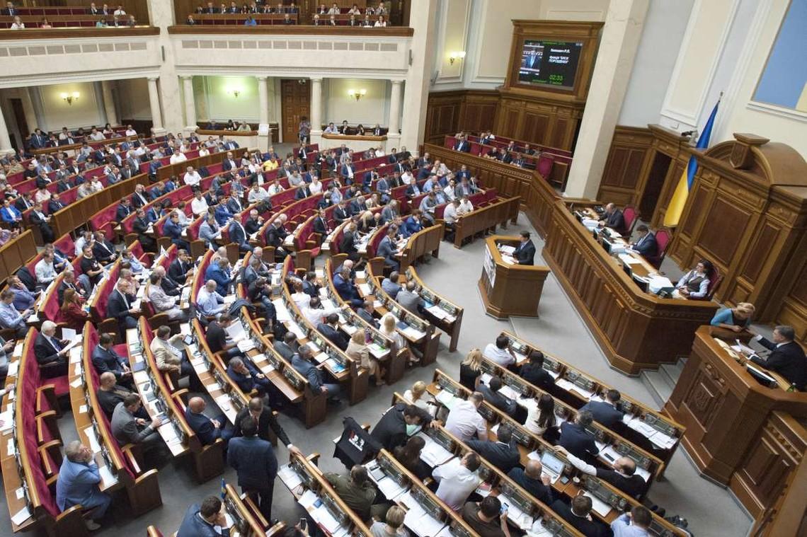 Почти все николаевские нардепы поддержали рассмотрение скандального закона о блокировке сайтов