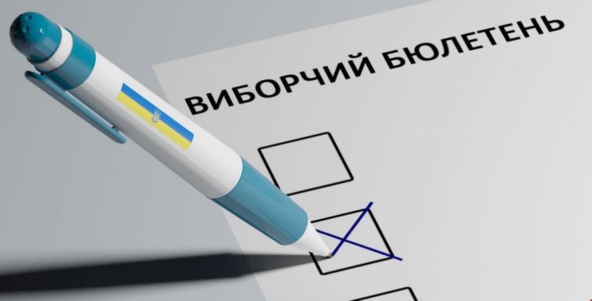Чи можливі дострокові місцеві вибори в Україні: експертні думки