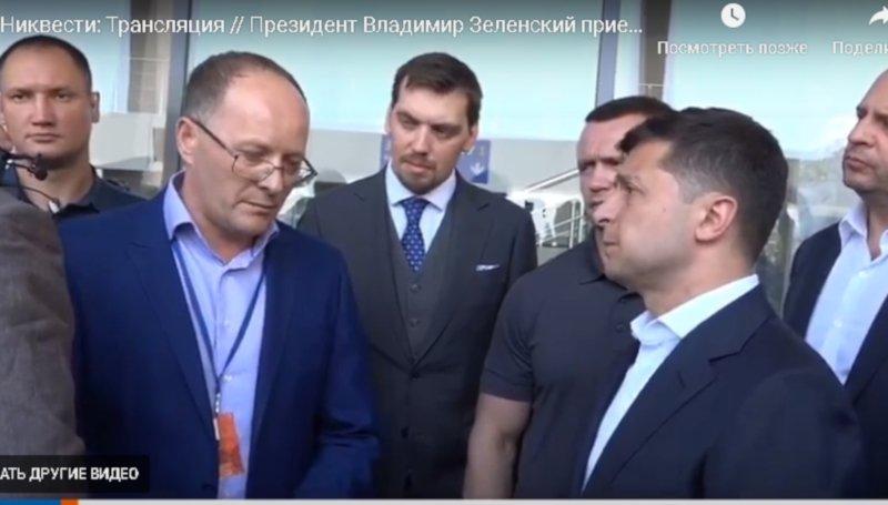 Президент Зеленский прилетел в Николаев