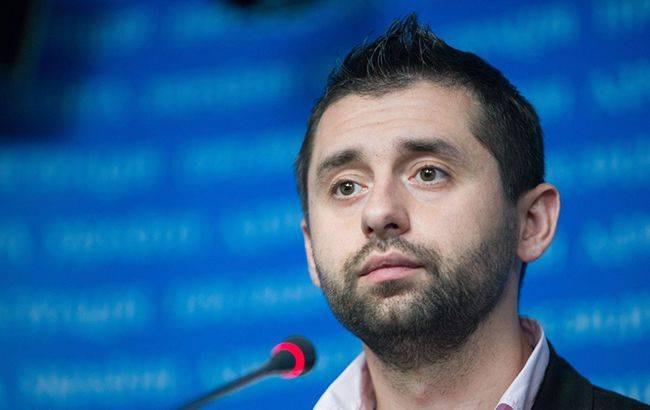 Зеленский назначил николаевца Арахамию членом Набсовета «Укроборонпрома»