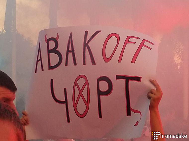У Офиса президента требуют отставки министра внутренних дел Авакова