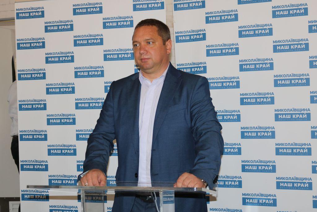 «Наш край» примет участие в местных выборах 2020», - Юрий Кормышкин