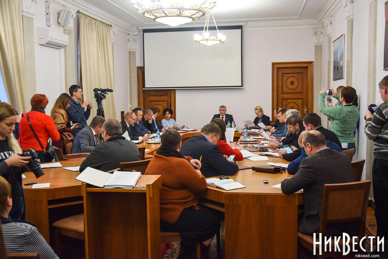 На сайте Николаевского горсовета появился проект решения о роспуске исполкома