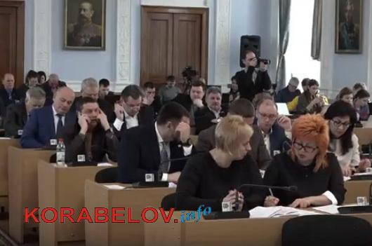 Сенкевич созвал на этот четверг земельную сессию Николаевского горсовета