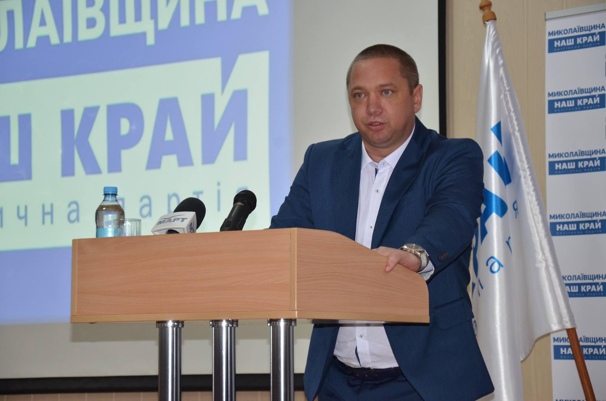 «Иностранцы не должны быть допущены к рынку украинской земли», - НАШ КРАЙ
