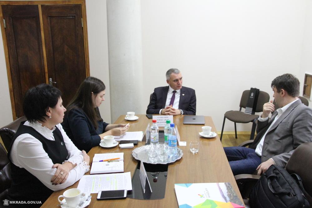 Мэр Николаева встретился с разработчиком платформы PeopleCity и обсудил перспективы сотрудничества