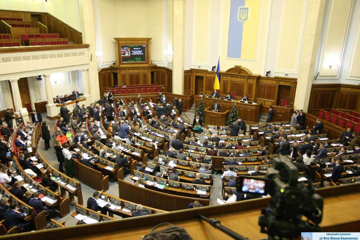 Рада утвердила грантовое соглашение с Европейским инвестиционным банком о развитии водоснабжения в Николаеве